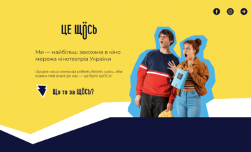 """Макс Белов: «Мы по-хорошему """"упоротые"""" в отношении деталей»"""