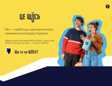"""Макс Белов, CMO Планеты Кино: «Мы по-хорошему """"упоротые"""" в отношении деталей»"""